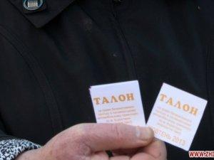 Фото: Пільговиків у Полтавській області хочуть перевозити за талонною системою
