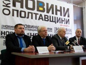 На Полтавщині до кінця року спільно із литовцями створять центр психосоціальної реабілітації воїнів АТО