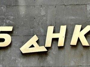 Фото: VAB Банк та City Commerce Bank повністю ліквідовують