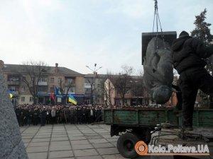 Фото: Лубенський Ленін «піде з молотка»
