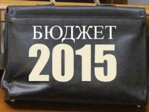 Фото: Заради іноземних грошей влада України кілька разів змінювала держбюджет-2015