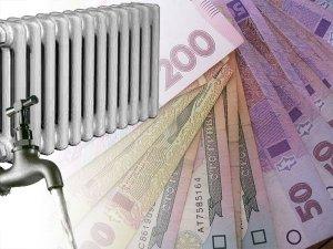 Фото: На субсидію претендуватимуть на 300 тисяч полтавських сімей більше, ніж заплановано