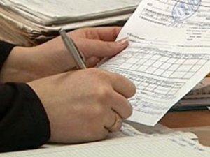 Фото: Полтавщина має досить фінансів, щоб надати субсидії