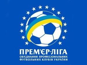 """Фото: """"Ворскла"""" з """"Дніпром"""" зіграє в суботу ввечері"""