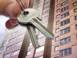 Фото: Полтава може отримати у комунальну власність шість квартир
