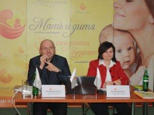 Фото: Мережа медичних центрів «Мати та дитина»: «Сьогодні немає безпліддя – у сучасних умовах допомогти можна кожному»