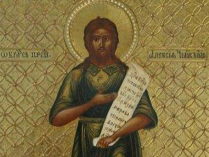 Фото: 30 березня – день Святого Олексія