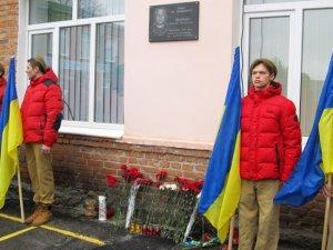 Фото: У Лубнах відкрили меморіальну дошку на честь героя АТО