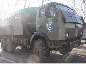 Фото: Мер Полтави оплатив ремонт авто для АТО