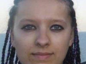 Фото: Розшукують мешканку АР Крим, яку підозрюють у вбивстві