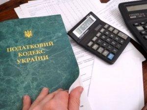 Фото: Полтавці до 16 квітня мають шанс на податковий компроміс