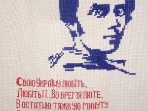 Фото: «Вишитий Шевченко»: нові учасники проекту «Коло»