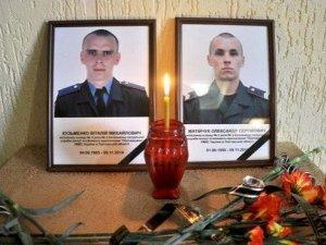 Фото: Двох бійців АТО з Полтавщини президент посмертно нагородив орденами «За мужність»