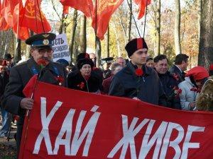 Фото: Хочуть заборонити комунізм: що дозволено, а на що – табу
