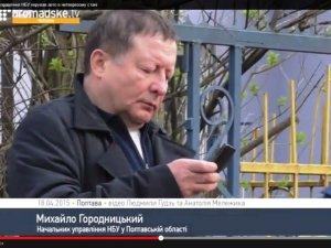 Начальника Полтавського управління Нацбанку затримали п'яним за кермом (відео)