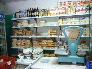 Фото: На Полтавщині поцупили з сільського магазину продуктів на дев'ять тисяч
