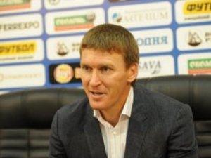 Фото: Василь САЧКО: Ми були винні нашим вболівальникам