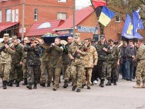 Фото: У Кобеляках попрощалися із загиблим в АТО бійцем