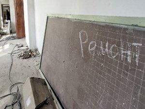 Фото: У Полтаві відремонтують дві школи