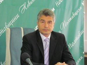 Фото: Пругла зняли з посади першого заступника очільника Полтавщини