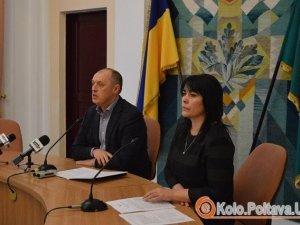 Фото: Сесія Полтавської міської ради: Мамай ініціював звернення до прокуратури з приводу брата Головка (оновлено)