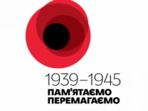 Фото: В Україні до списку урочистостей до Другої світової війни додали ще одну дату