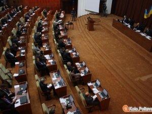 Фото: На сесії Полтавської облради розглянуть програму тероборони та звіт комісії щодо тарифів (+перелік питань)