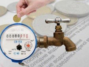 Фото: З 1 травня полтавці платитимуть за опалення і гарячу воду по-новому