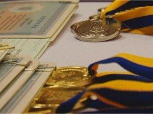 Фото: Медалістів визначатиме директор школи
