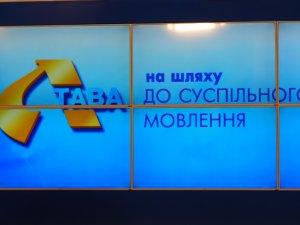 Фото: «Лтава» презентувала нову cучасну студію