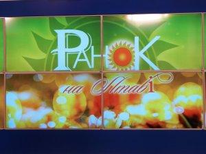 Фото: У оновленому «Ранку на «Лтаві» глядачі побачать нових ведучих та змінений формат