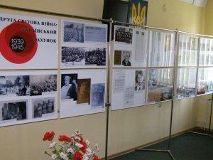 Фото: У Полтаві відкрили виставку «Друга світова війна: український рахунок»