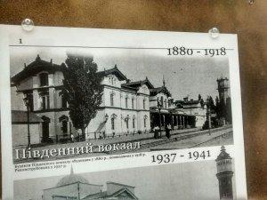 Фото: У центрі Полтави виставили фотографії міста воєнних та повоєнних років (фото)