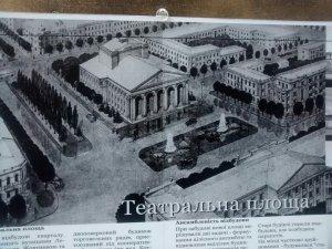 У центрі Полтави виставили фотографії міста воєнних та повоєнних років (фото)