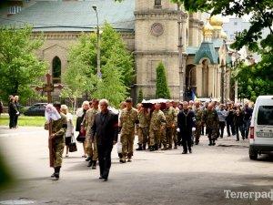 Фото: У Кременчуці попрощалися із Вадимом Пугачовим, якого вбили російські військові