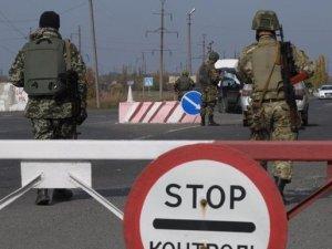 Фото: Правоохоронці з Полтавщини на блокпостах вилучили сім гранат і 4,5 тисяч набоїв