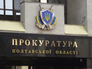 Фото: Прокурор Полтавської області представив нового заступника