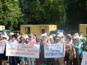 """Фото: Працівники """"Полтававодоканалу"""" мітингували під облдержадміністрацією (ФОТО, оновлено)"""