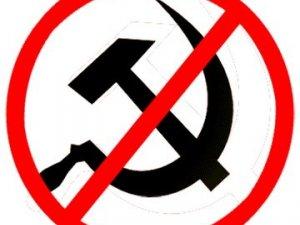 Фото: Як готуються на Полтавщині позбутися комуністичного минулого