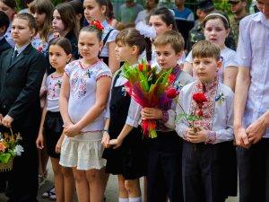 Фото: У Полтаві встановили пам'ятну дошку Валерію Боняківському, який загинув в АТО