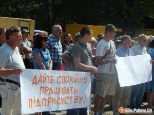 "Фото: Головко: ""Полтававодоканал"" перевірить незалежний аудит"