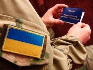 Фото: Ще троє полтавців отримали посвідчення учасників АТО