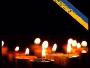 Фото: Під Маріїнкою загинув боєць з Новосанжарщини