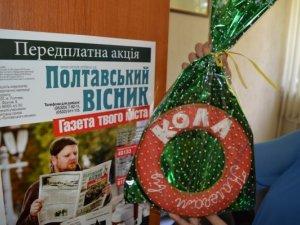 Фото: «Коло» в гостях у «Полтавського вісника»