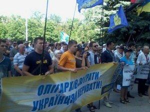 Фото: У Полтаві мітингують проти тарифів