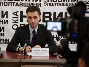 Фото: Головко офіційно звільнив директора Департаменту інформдіяльності Полтавської ОДА