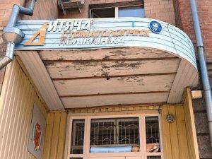 Полтавські активісти: політична сила міського голови хоче приватизувати приміщення дитячої поліклініки (відео)