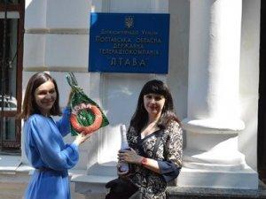 """""""Коло"""" в гостях у ОДТРК """"Лтава"""""""