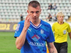 Фото: «Ворскла» підписала захисника