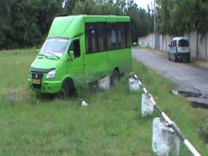 Фото: На Полтавщині поцупили автобус